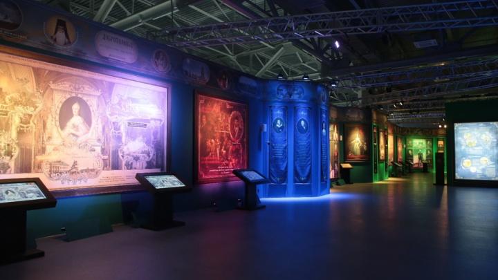 В Уфе появится интерактивный исторический парк