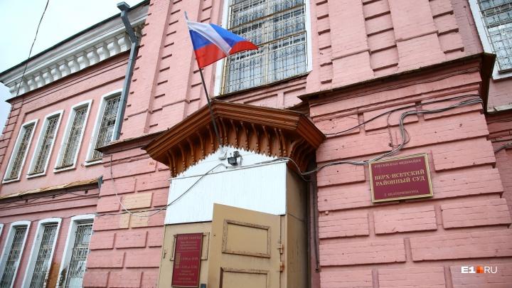 Екатеринбуржца отправили в колонию для особо опасных преступников за то, что он ограбил 24 дачи