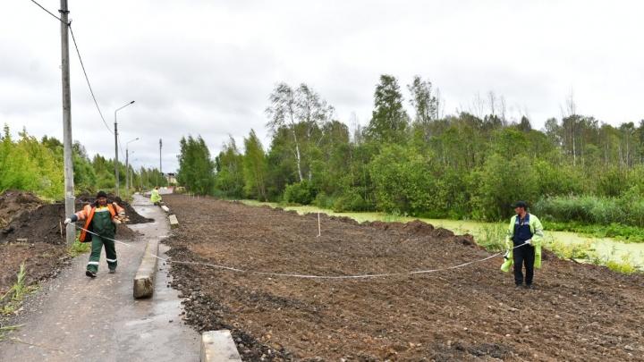 В Ярославле начали ремонтировать одну из самых проблемных дорог