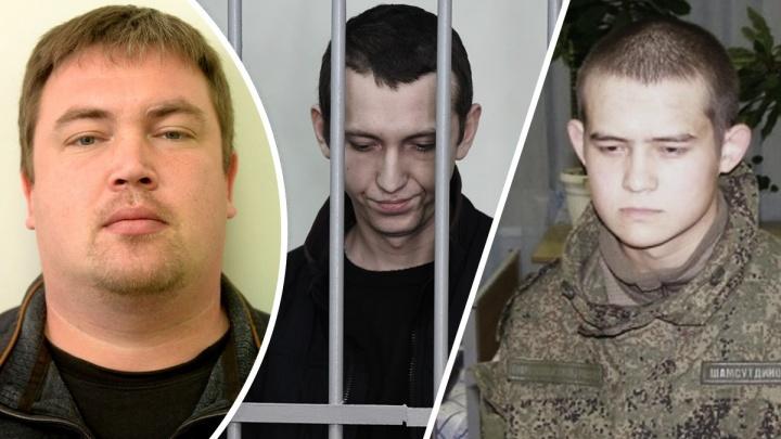 Линчеватели и «пожалейки». Почему в интернете казнят Васильева и оправдывают стрелка из Забайкалья?
