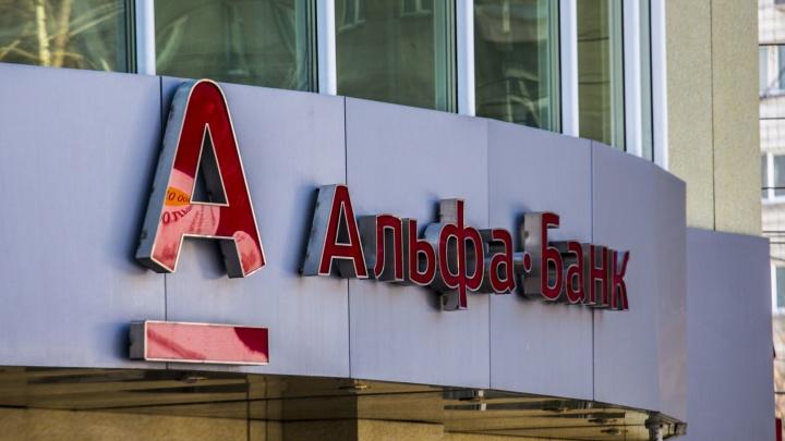 Новосибирцы столкнулись со сбоем в мобильном приложении «Альфа-Банка»