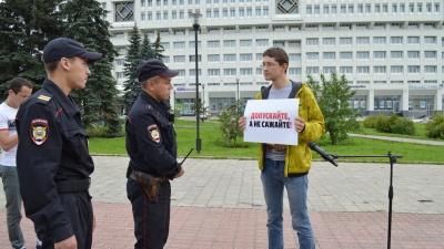 В центре Перми по соседству прошли одиночные пикеты навальнистов и «молодежки» краевой администрации
