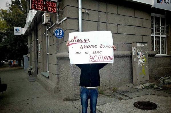 Сибиряки недовольны пешеходной зоной на Ленина