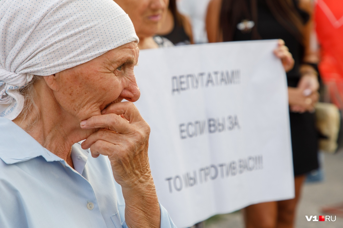 Депутаты Госдумы от Волгоградской области захотели себе пенсии как у простого народа