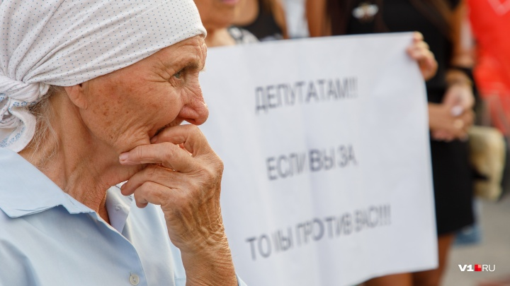 «У нас ещё есть время заработать»: волгоградские депутаты Госдумы отказались от пенсионных надбавок