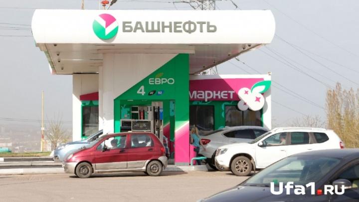В «Роснефти» поведение АФК «Система» сочли неуважением к суду