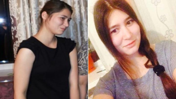 «Ушла к родственникам, но так и не дошла»: в Екатеринбурге пропала 24-летняя девушка