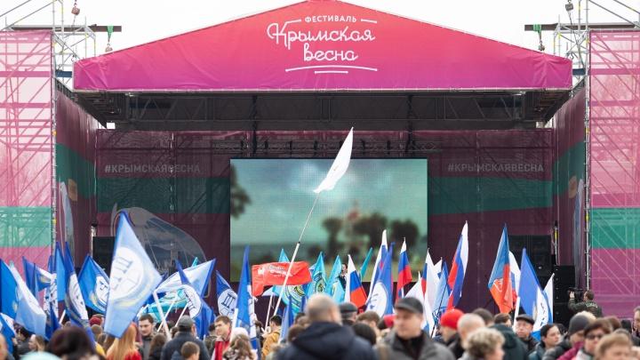 Крымская весна: в Левобережном парке отметили пятилетие присоединения Крыма