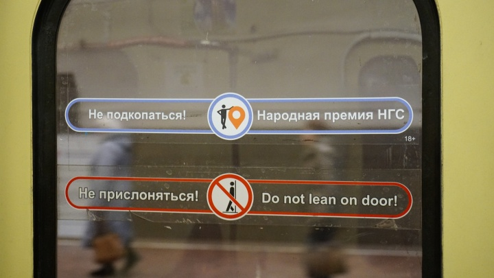 Явка идёт на рекорд: больше 50 тысяч новосибирцев проголосовали за лучшие компании города