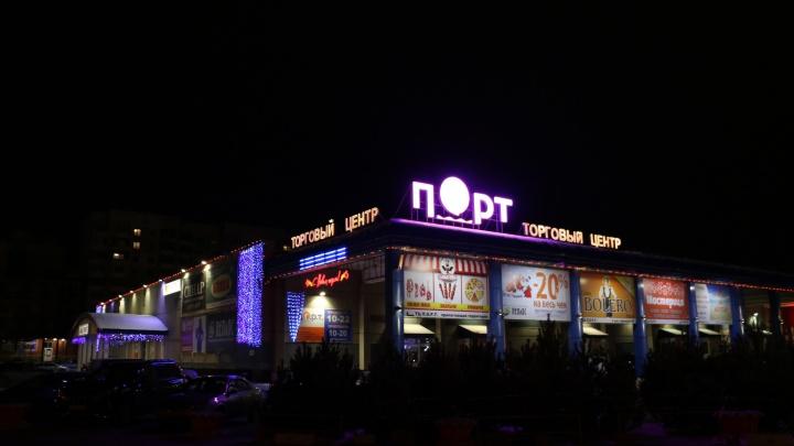 Глобальная модернизация: в Тюмени серьезно обновили известный торговый центр