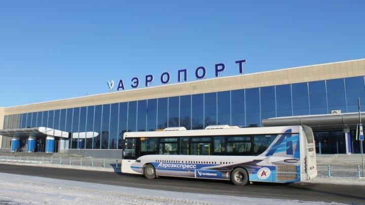 Из Челябинска в Крым можно будет улететь по льготным ценам