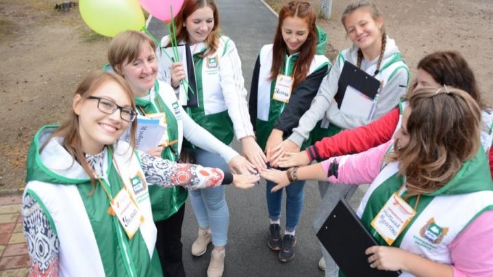 Зауралье в 2019 году получит более 9 миллионов рублей на развитие волонтёрского движения