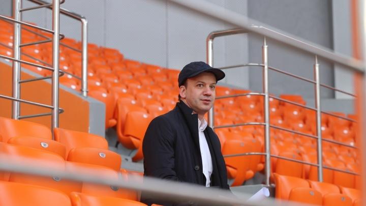 «Надеюсь, летом здесь не будет снега»: Дворкович ответил на претензии к «Екатеринбург Арене»