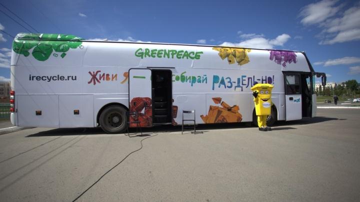 В Уфе пройдет первая выставка на колесах