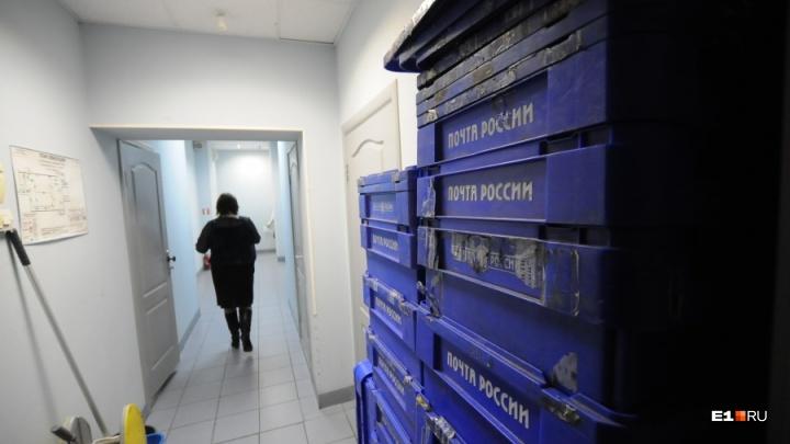 В Екатеринбурге посадили работницу почты, которая присвоила тысячи лотерейных билетов