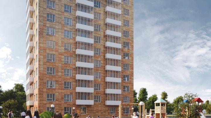 Рыжий — хит сезона: шесть причин остановиться на выборе жилого комплекса с «лисьими норами»