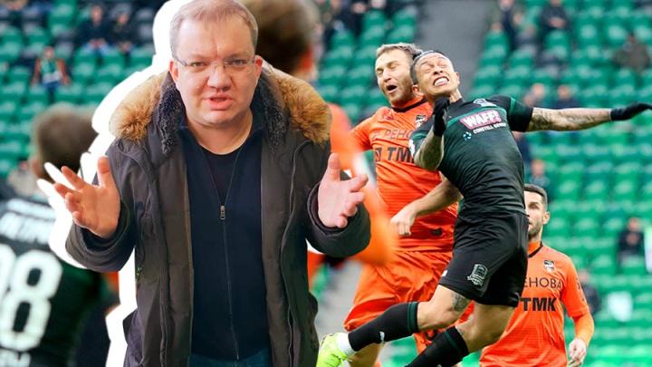 Что едят и как тренируются: журналист E1.RU провёл с футболистами «Урала» два дня в Краснодаре