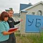 Ярославна засудила строителя, построившего ей плохой дом