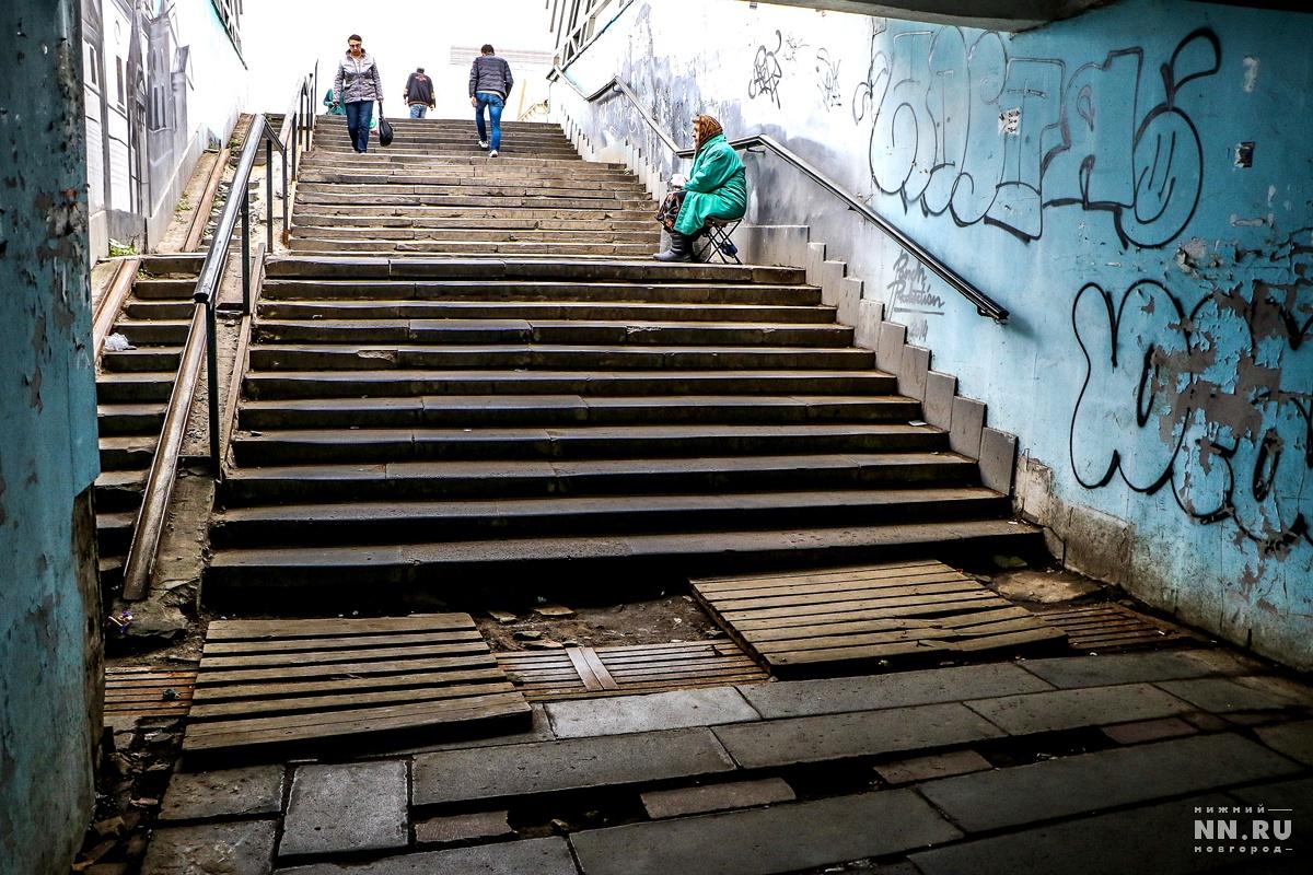 ВНижнем Новгороде закроют часть подземного перехода наЛядова