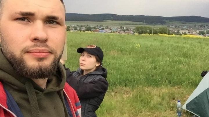 «Ненависть к офису объединила нас»: екатеринбуржцы поехали в путешествие по Европе почти без денег