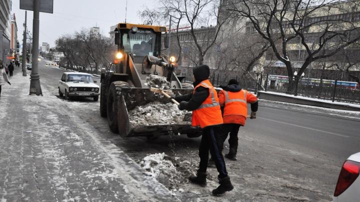 Мэрия Екатеринбурга закупит противогололёдный материал на 70 миллионов рублей