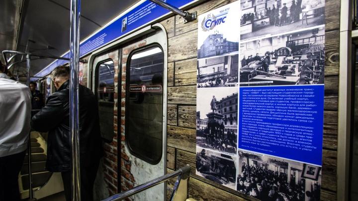 В новосибирском метро появился вагон с телеграммой Сталина