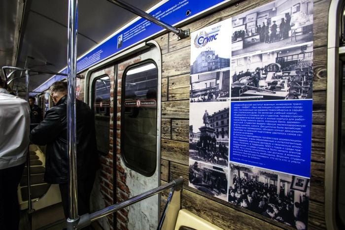 Новая экспозиция в поезде-музее