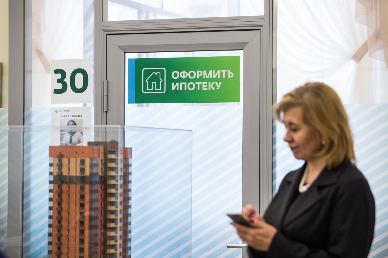 Крупнейшие банки Новосибирска тоже отметили снижение спроса на ипотеку