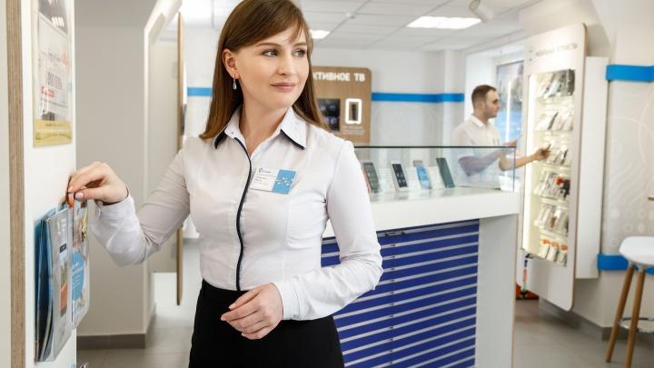 В Железногорске открылся первый мультисервисный центр продаж и обслуживания «Ростелекома»
