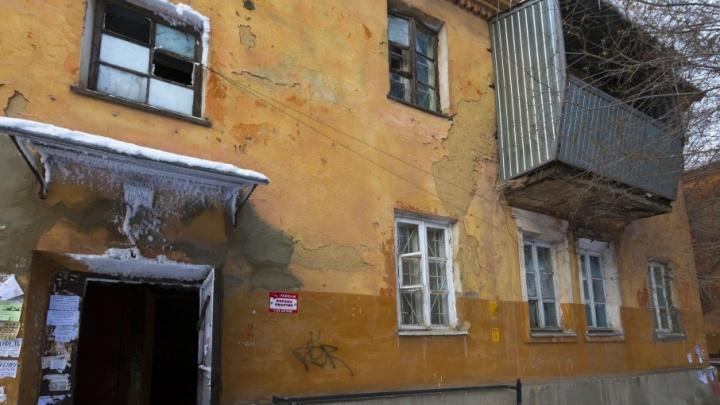 «Сказать, что реновация, нельзя»: старые дома в районе Шершней сменят новостройки
