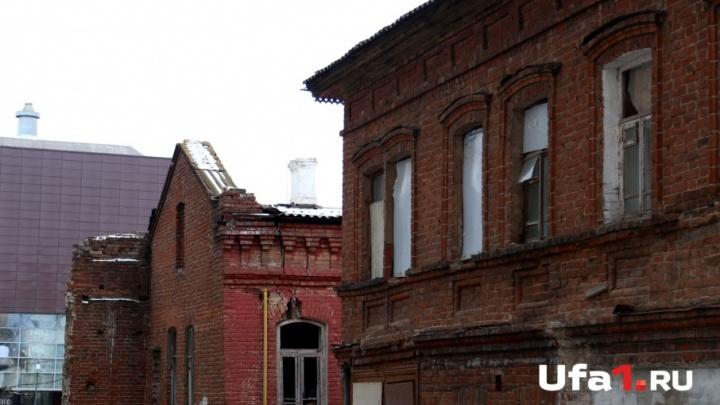 На торги в Уфе выставили дома и квартиры должников