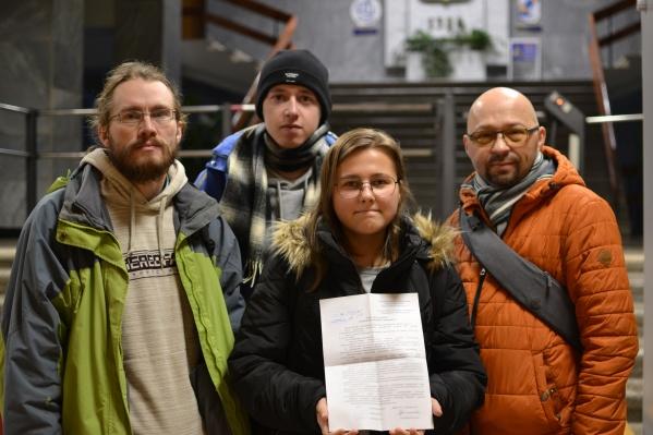 Активисты движения «Свободный Север» подали уведомление в администрацию Архангельска