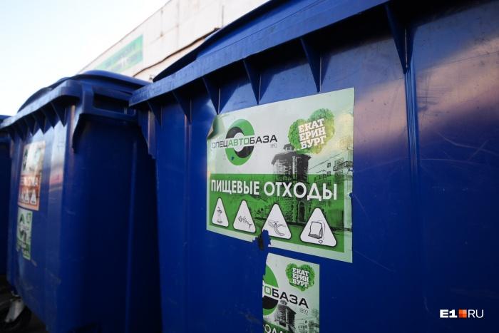 Регоператоров по вывозу мусора, в том числе «Спецавтобазу» из Екатеринбурга, попросили оперативно исправить недочеты