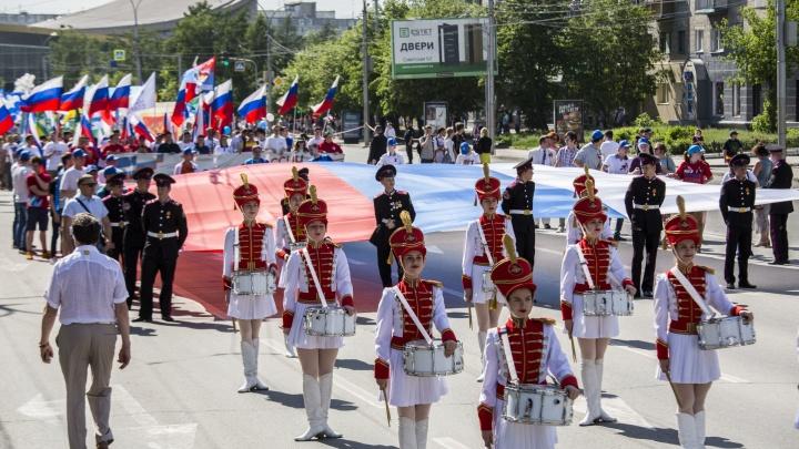 В венках, на роликах, с Валерией: полная программа Дня России в Новосибирске