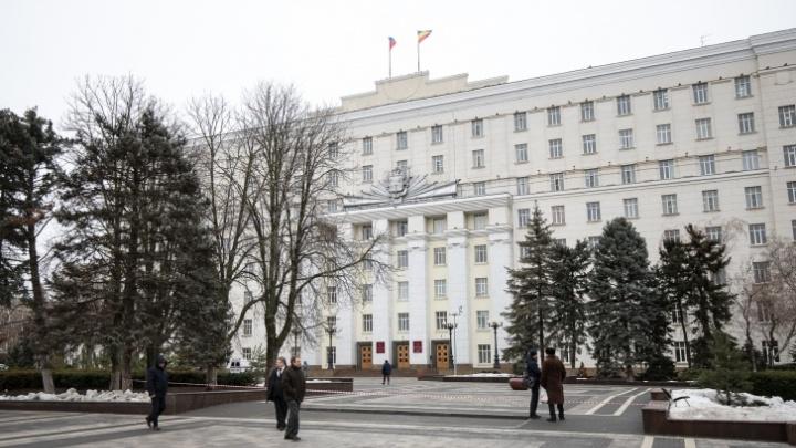 Власти Ростовской области потратят несколько миллионов рублей на поиск экстремизма в СМИ и соцсетях