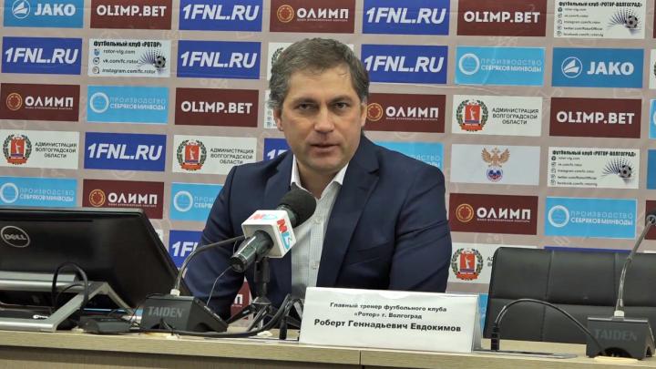«Испугались побеждать»: Роберт Евдокимов посчитал заслуженной победу «Ротора» над «Краснодар-2»