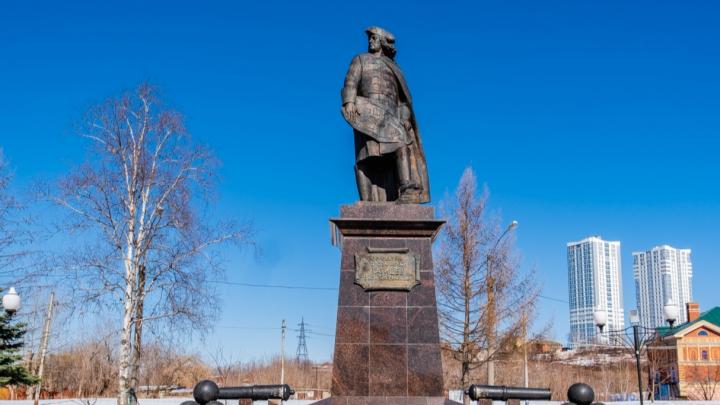 Пермскую школу предложили назвать в честь Василия Татищева