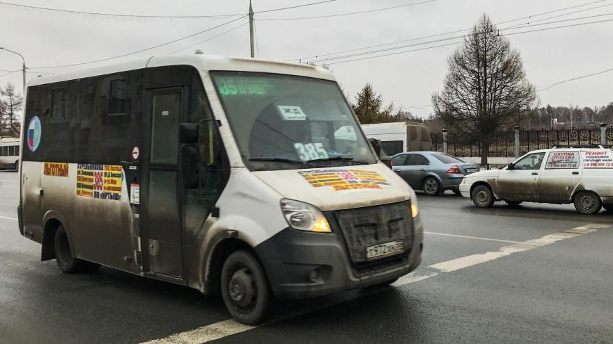 В мэрии заявили, что все перевозчики перешли на безналичную систему оплаты