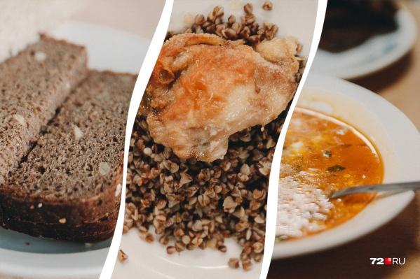 Еда из тюменских школ. Расскажите в комментариях, что подают вашим детям на обед и устраивает ли их питание в школьной столовой
