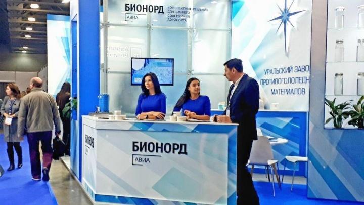 В России появился новый производитель реагентов для гражданской авиации
