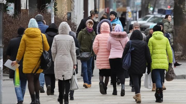 Численность населения Ростовской области продолжает сокращаться