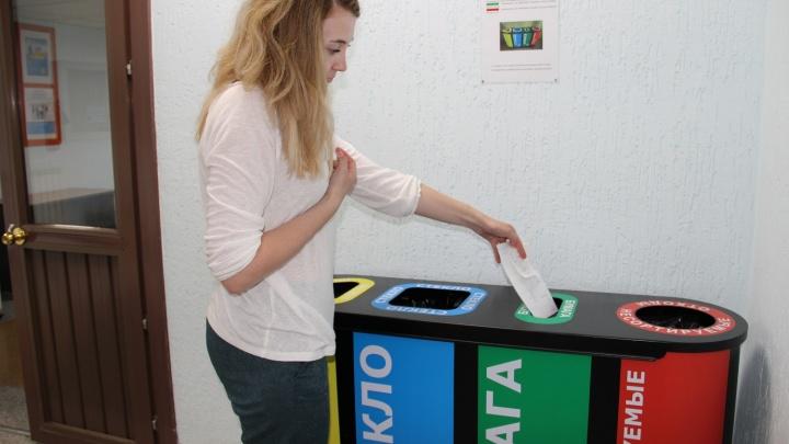 «Ростелеком» в Сибири реализует программы сбережения экологических ресурсов