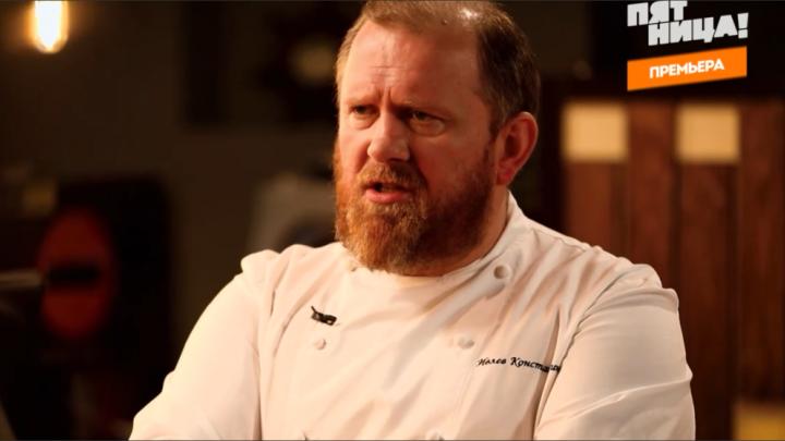 Уволил трех человек: шеф Ивлев в шоу «На ножах» сделал из пермского бара рыбный ресторан