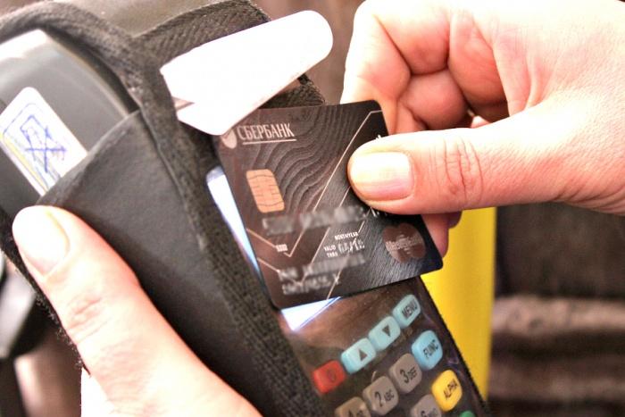 Теперь в общественном транспорте можно будет рассчитываться банковской картой