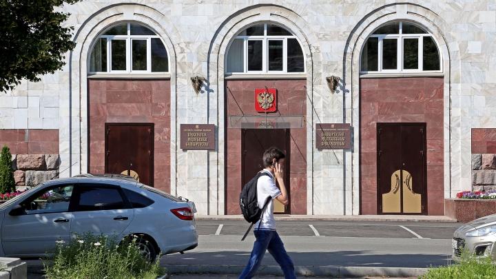 Прокуратура Башкирии заблокировала 39экстремистских сайтов