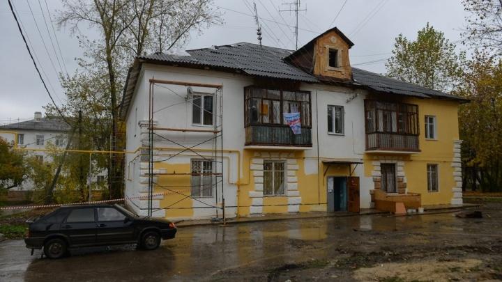 """Свердловчанам на три года """"заморозили"""" размер взноса на капремонт домов"""