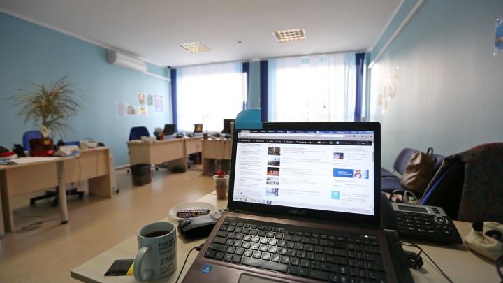 «Я дружу с начальником»: Зарплата.ру спросила работающих красноярцев об отношениях с коллегами