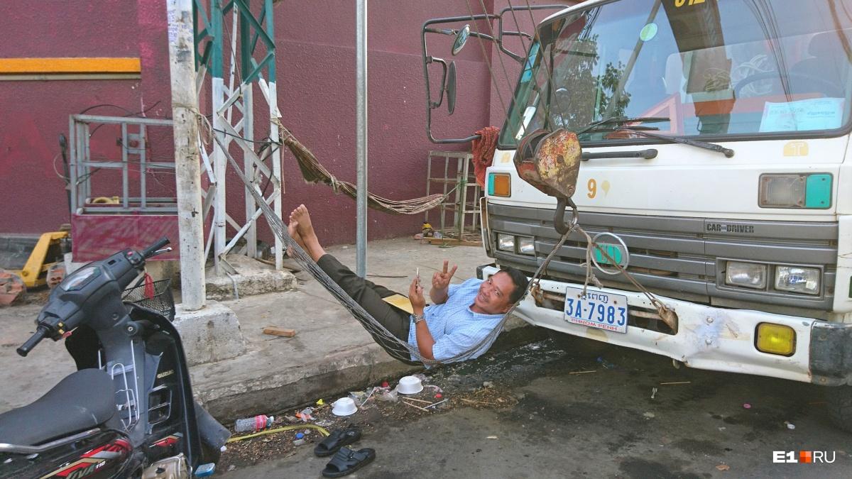 Многие азиаты вообще неприхотливы к жилью и способам отдыха