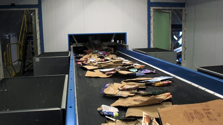 Прокуратура нашла ошибку в расчётах по мусорному нормативу
