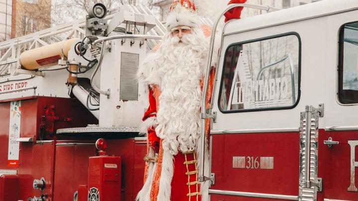 В Тюмени изменили место встречи с Дедом Морозом из Великого Устюга